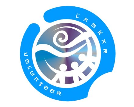 Laskar Volunteer