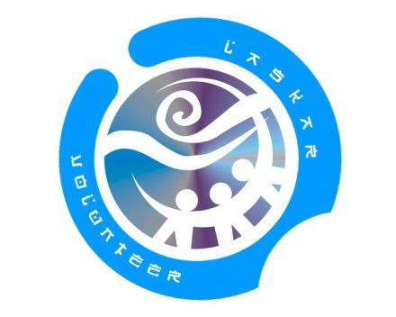 Laskar Volunteer