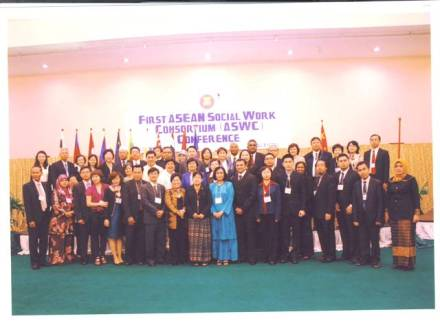 First Asean Social Work Conference Philippine