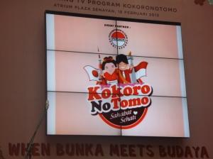kokoronotomo-launching_16-feb-2013