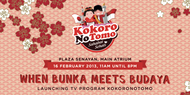Launching KokoroNoTomo TV Feb 2013