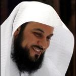 Syaikh Muhammad al-Arifi