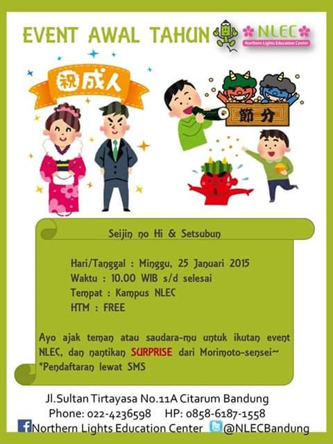 Banner Seijin No Hi & Setsubun NLEC 2015