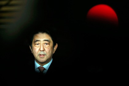 Perdana Menteri Jepang. Sumber Ilustrasi Gambar dari sini.