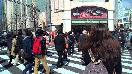 Pejalanan kaki di Shinjuku Tokyo