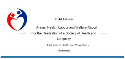 [2014] Cover Annual Health Labour and Welfare Japan