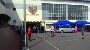 Balai Indonesia / Sekolah Republik Indonesia Tokyo (SRIT)