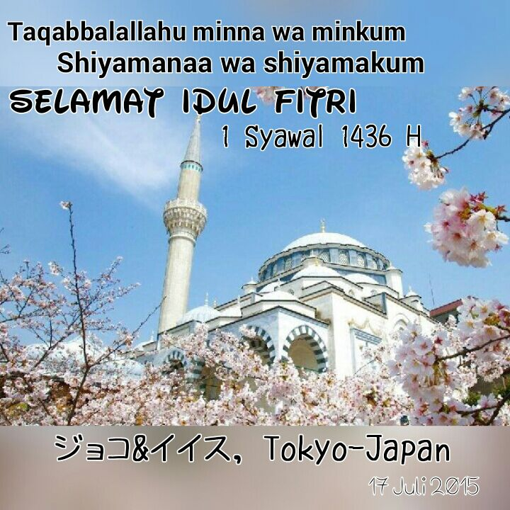 hiratsuka muslim Hiratsuka, japan skip to content home home home, current page moments moments  britain first leaders speak out against muslim rapists,.