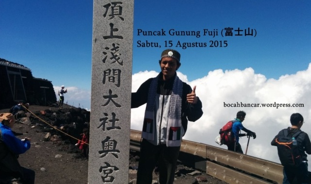 Mt. Fuji - Japan (富士山) 3.776 Mdpl