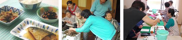 Sumber gambar: http://www.chusinkai.net/branch/images/north_img03.jpg