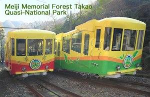 Cable Car di Takaosan