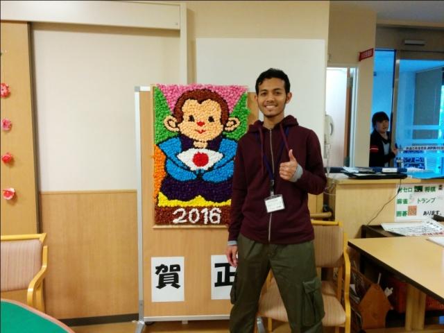 IMG_20160118_164210