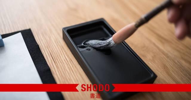 053-3-budaya-jepang-berakhiran-do-shodo