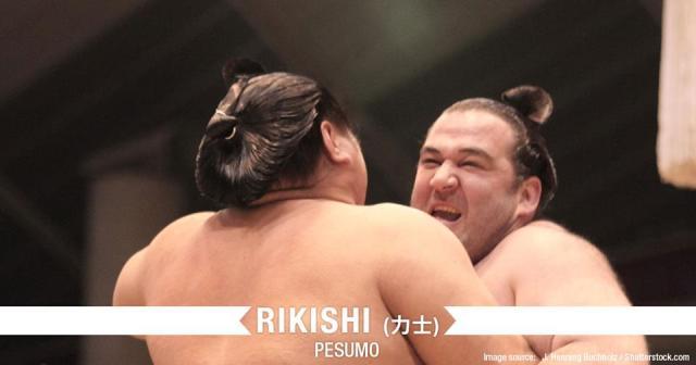 054-2-istilah-dalam-sumo-rikishi