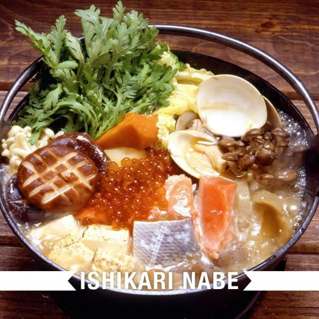 061-5-jenis-nabe-ishikari-nabe