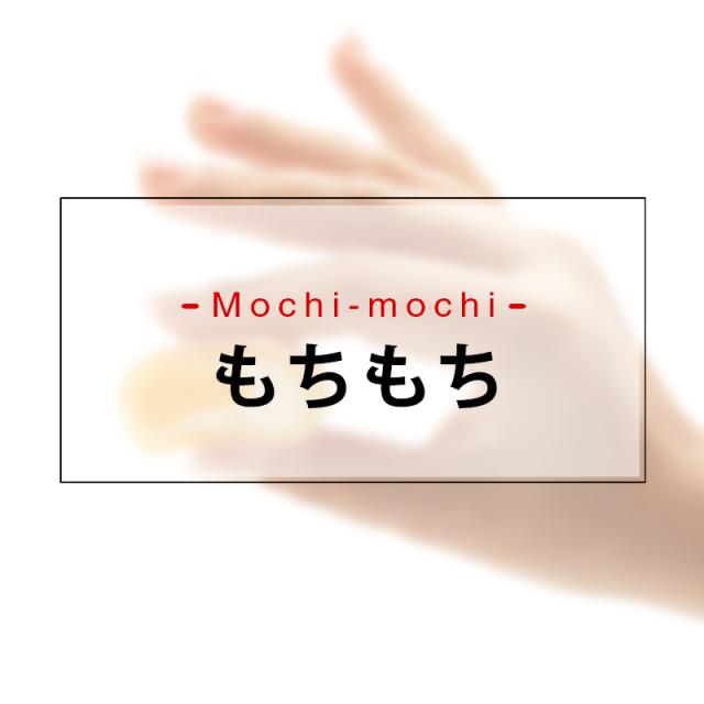 065-6-kata-ulang-mochi-mochi