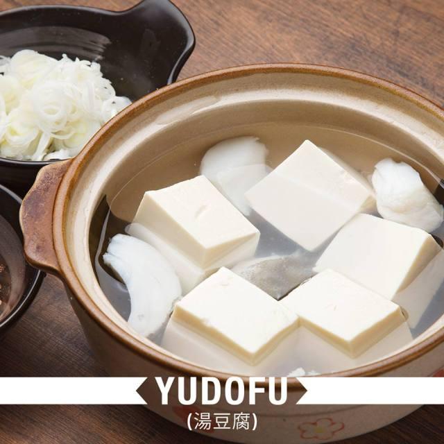 067-2-makanan-musim-dingin-yudofu