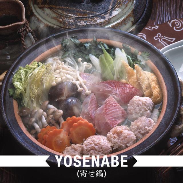 067-3-makanan-musim-dingin-yosenabe