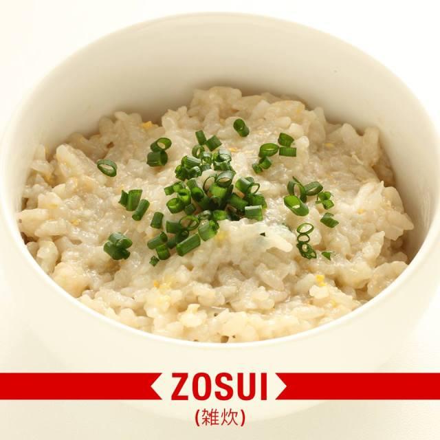 067-5-makanan-musim-dingin-zosui