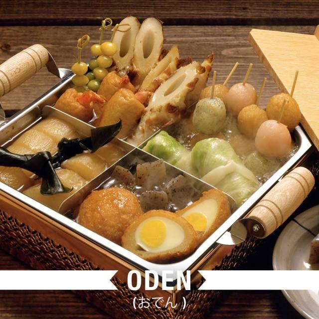 067-6-makanan-musim-dingin-oden
