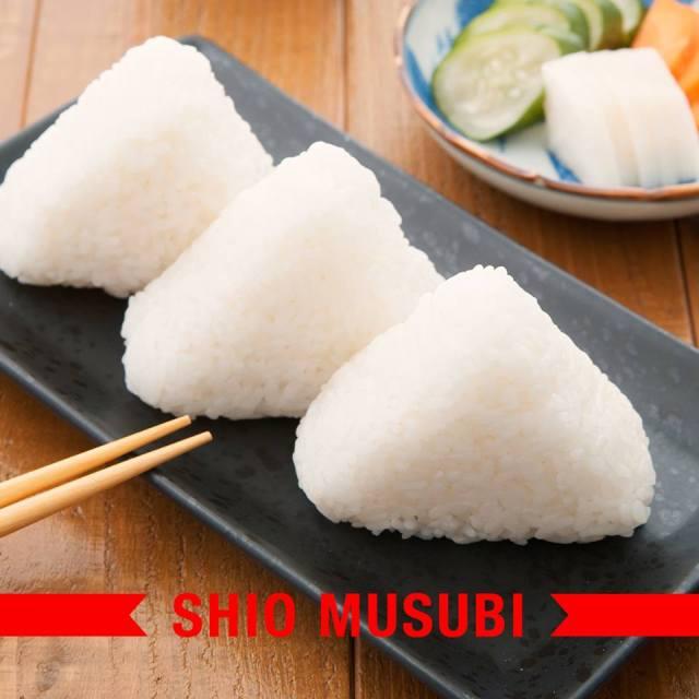 070-2-jenis-onigiri-shio-musubi