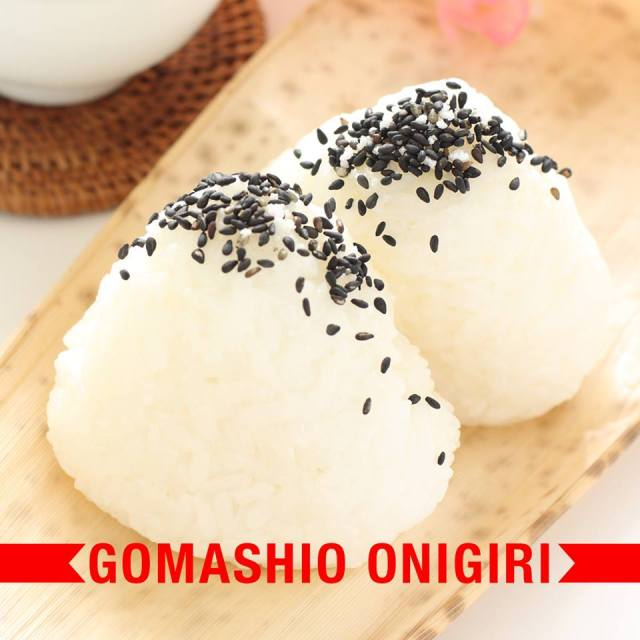 070-3-jenis-onigiri-gomashio