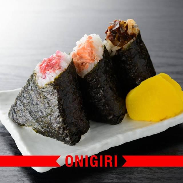 070-4-jenis-onigiri-onigiri