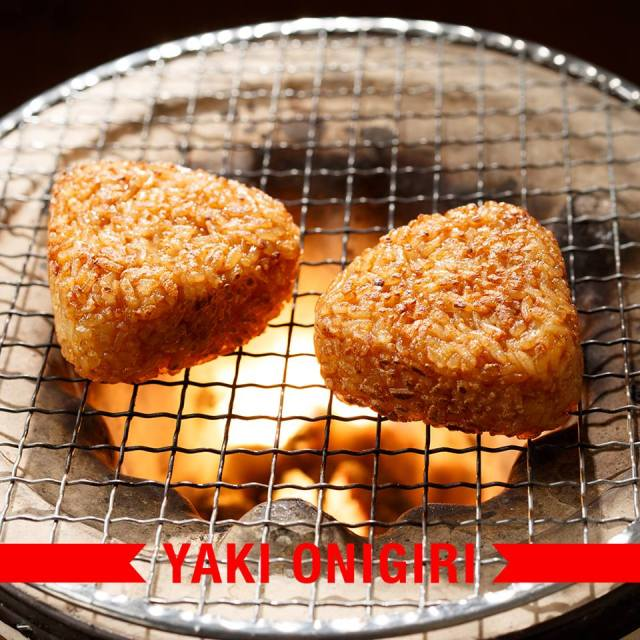 070-5-jenis-onigiri-yaki-onigiri