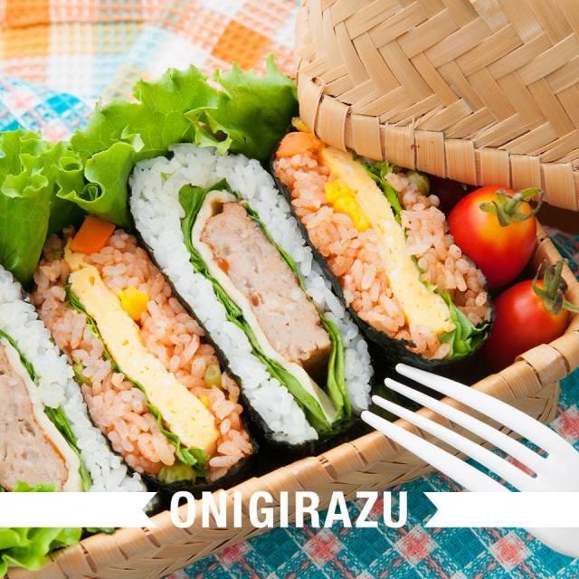 070-6-jenis-onigiri-onigirazu