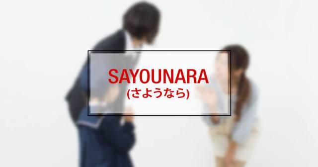 046-2-ucapan-selamat-tinggal-in-nihongo-sayounara
