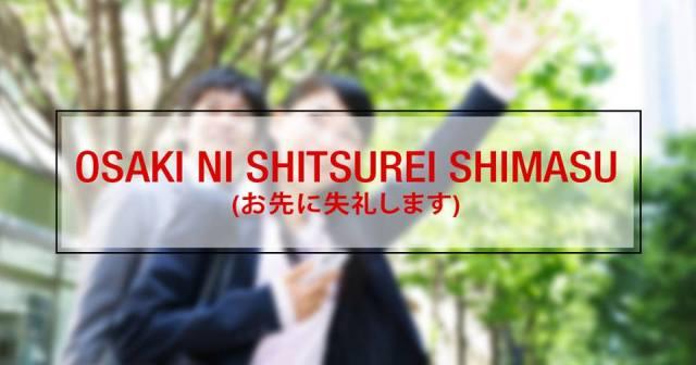 046-3-ucapan-selamat-tinggal-in-nihongo-osakini-shitsurei-shimasu