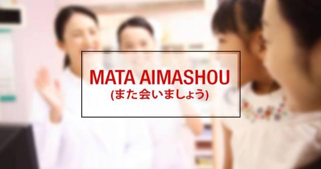 046-7-ucapan-selamat-tinggal-in-nihongo-mata-aimashou