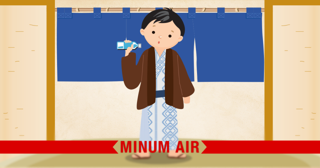 047-2-tips-di-onsen-minum-air