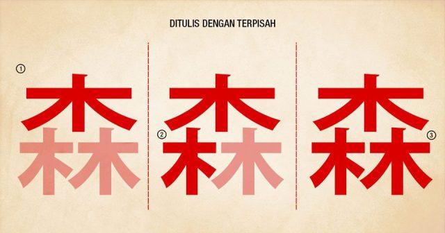 050-6-menulis-kanji-3-huruf