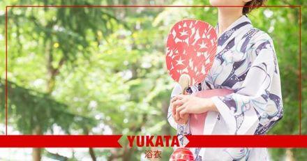 005-1-yukata-02-sept-2016