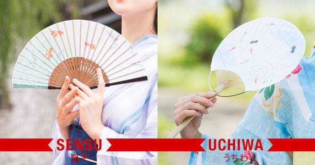 005-4-sensu-dan-uchiwa