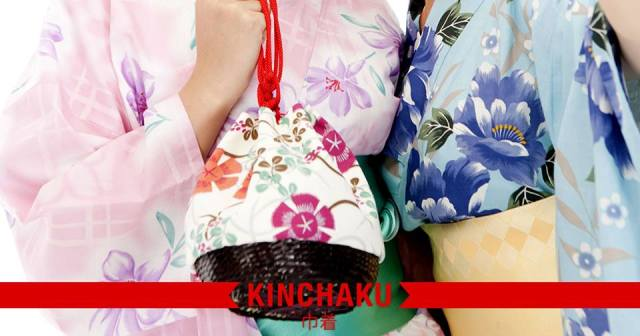 005-5-kinchaku