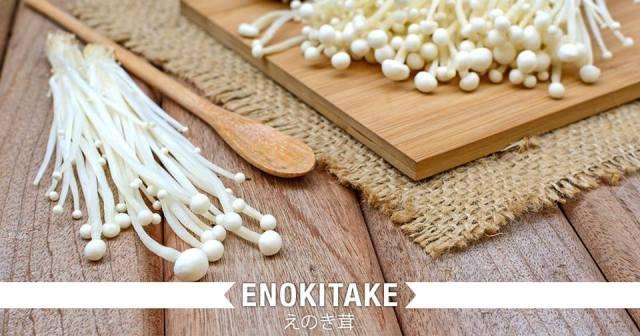 012-5-enokitake