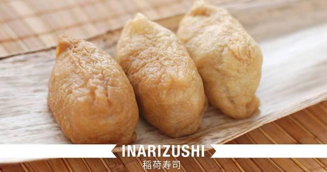 027-6-inarizushi