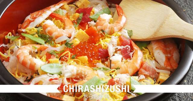 027-7-chirashizushi