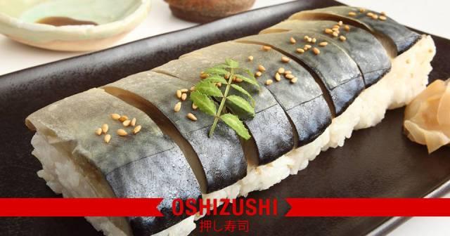 027-9-oshizushi