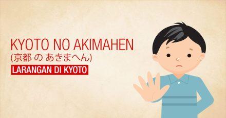 030-1-kyoto-no-akimahen-09-juni-2016