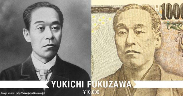 037-2-tokoh-uang-di-jepang-yukichi-fukuzawa