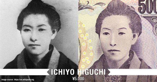 037-3-tokoh-uang-di-jepang-ichiyo-higuchi