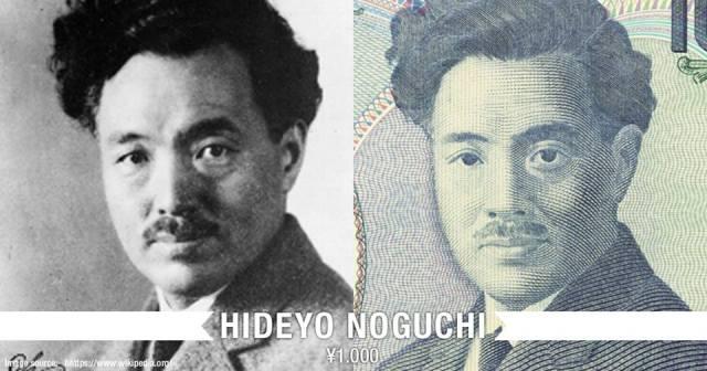 037-4-tokoh-uang-di-jepang-hideo-noguchi