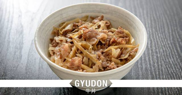 038-3-jenis-donburi-part-i-gyudon