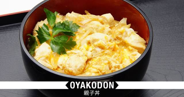 038-6-jenis-donburi-part-i-oyakodon