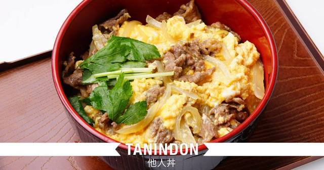 038-7-jenis-donburi-part-i-tanindon