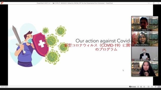 JNCSW Covid-19 Webinar 15