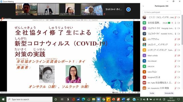 JNCSW Covid-19 Webinar 9